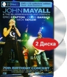 John Mayal & The Bluesbreakers and Friends 70th Birthday Concert (DVD+CD) Chris Barber's Jazz Band артикул 985s.